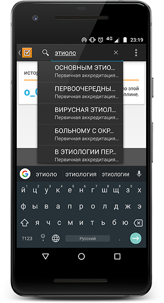 Gee Test для Android